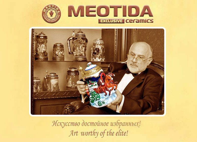 Meotida